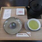 彩雲堂 - 煎茶セット 660円(税込) (2021.7)