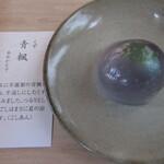 彩雲堂 - 季節の生菓子 青楓