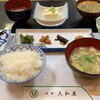Ryokanyamatoya - 料理写真: