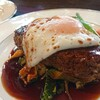 山の洋食屋 フレール - 料理写真:赤牛ハンバーグ、地鶏目玉焼きのせ。