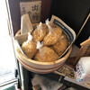 丸屋 - 料理写真:ご自由に(でも1袋だけよ)