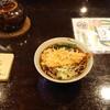 くるまや - 料理写真:天ぷらそば サイドメニューはほとんど無い! 海老の天ぷら単品で頼んでも仕方ないし金額もエゲツない事に(笑)