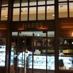 ハーブス -