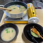 満幸商店 - わさびスープ