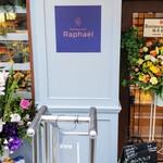 Restaurant Raphael - オープン時