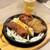 シャルマ - 料理写真:タンドリーMIX・ハーフ。1100円+税