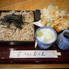 寿々喜 - 料理写真: