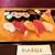 おとめ寿司支店 - 料理写真: