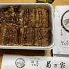 菊乃家 - 料理写真: