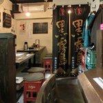 宮崎酒房 くわ - 店内のテーブル席の風景です