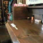 宮崎酒房 くわ - 店内のカウンター席の風景です