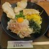 Masamune - 料理写真:とり天ぶっかけうどん