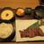 仙台 牛たん みやぎ - 料理写真:牛たんランチ