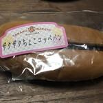 高久製パン - ザクザクチョココッペパンのパッケージ