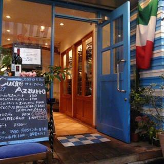 落ち着いた雰囲気の店内で、ゆっくりとお食事をお楽しみください。