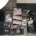 Happy Over Rice - 店外