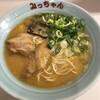 みっちゃんラーメン - 料理写真:ラーメン 650円