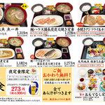 四ツ谷 魚一商店 - 料理写真:夜定食