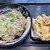 ゆで太郎 - 料理写真:「冷し帆立とアスパラのかきあげそば」580円也。税込。