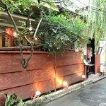 宮崎酒房 くわ - 外観の風景です