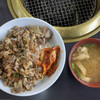 Yakinikuhakutouzan - 料理写真:カルビ丼(中) (¥500) 味噌汁付き。