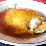 中華料理 紅蘭 - 天津丼