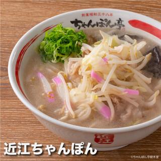 ちゃんぽん亭総本家 - 料理写真: