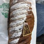 T′z Bakery KOHSHI - 料理写真:パンオショコラ  サクサクパリパリです。パンと言うよりパイに近い感じ? 個人的には大好きです♡