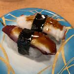 地魚回転寿司 丸藤 - 地たこ