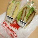 マジックパン 新神戸店 - 20121026