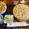 すぎ多 - 料理写真:「冷ざるそば・ミニかき揚げ丼セット」935円税込み