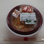 なか卯 - 料理写真:親子丼(並)テイクアウト