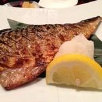 和彩弥 嶋川 - この日の和膳は塩鯖