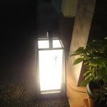 すし北野 - 行灯看板