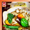 SOUP CURRY KING - 料理写真: