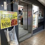 新田毎 - 店舗入り口