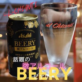 話題の微アル飲料「BEERY」あります。