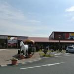 ケニーズハウスカフェ - 伊豆高原旅の駅