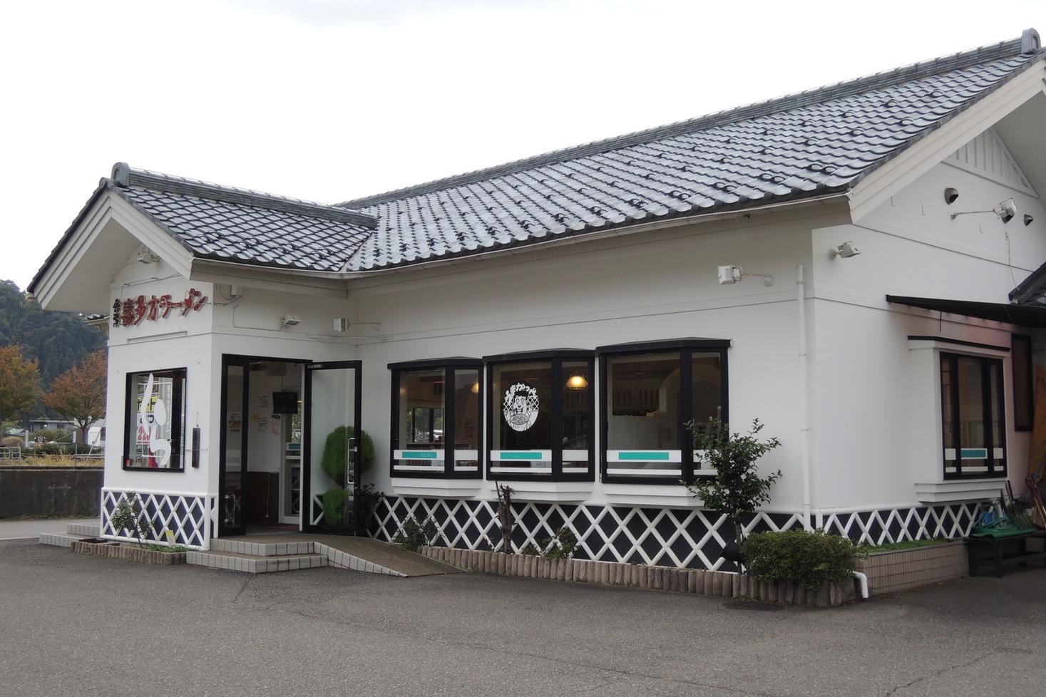 喜多方ラーメン蔵  武生小野谷店