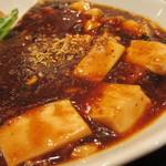 紅虎餃子房 - 四川マーボー豆腐アップ