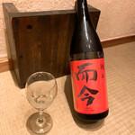 もん善別館 - 三重県は木屋正酒造の而今 純米吟醸 朝日 2020です。 銘酒而今の中でも入手困難な一品です‼️(o^^o)