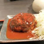肴や 呉平 - ハンバーグ