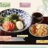 板前天ぷらすず木 - 料理写真: