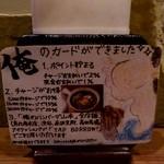 15585275 - 俺のカード
