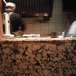 キッチンハタノ -