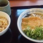 香の川製麺 - きつねうどん(並・380円)&あさり炊き込みごはん
