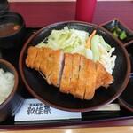 とんかつ和佳葉 - 料理写真: