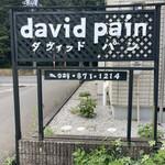 ダヴィッド パン -