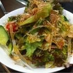 がるぼ - 野菜サラダ
