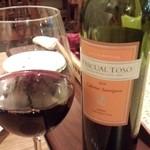 15587202 - 赤ワイン